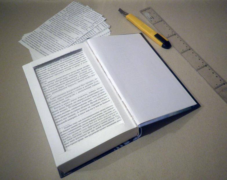 Сделать книгу своими руками мастер класс