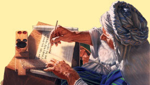 Image result for ancient scribes israel
