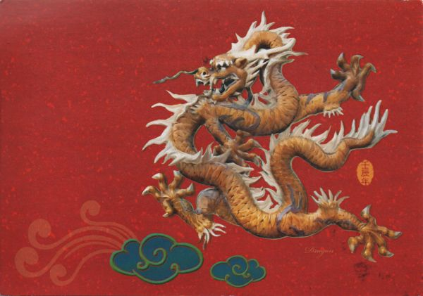 postcard showing a golden dragon on a red background