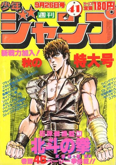 JAPAN Masakazu Katsura manga LOT Super Mobile Troop Vander 1+2 Complete Set
