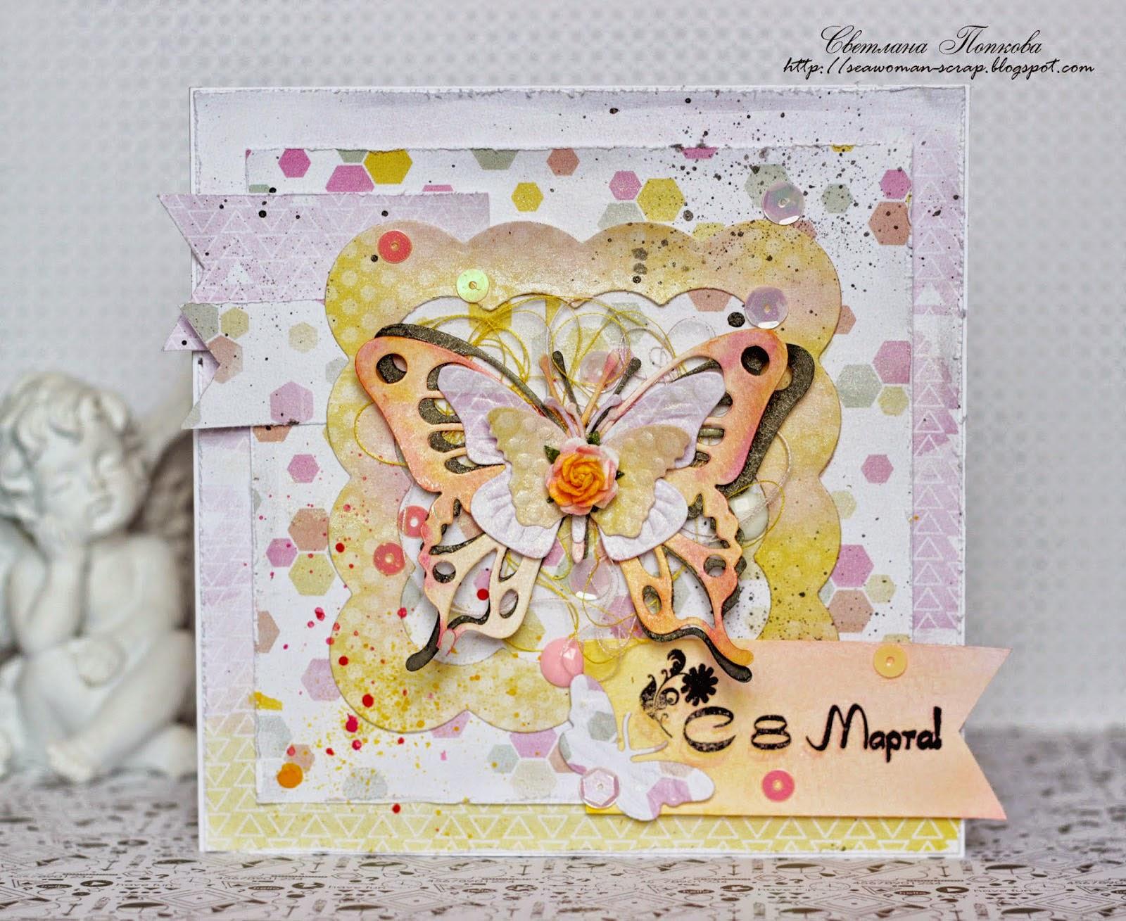открытка ручной работы с бабочкой