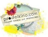 Prodelkino