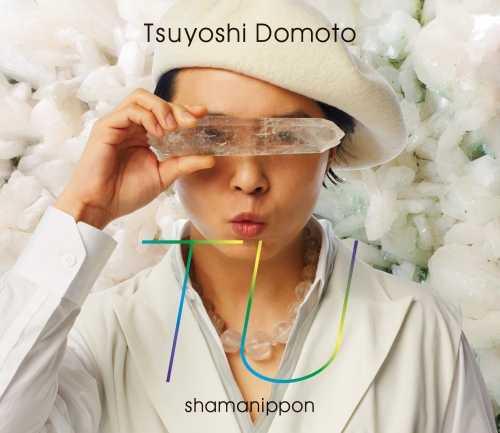 [Album] 堂本剛 – TU どうも とくべつよしちゃん盤(初回盤B) (2015.05.20/MP3/RAR)