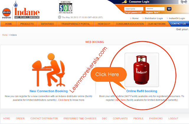 Indane gas web booking online