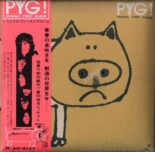 PYG オリジナル・ファースト・アルバム