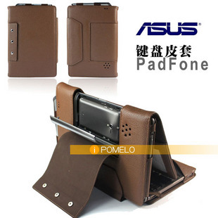 "New Triple Keboard Leather Case Cover for ASUS Padfone Station 32G 10.1"" Brown"