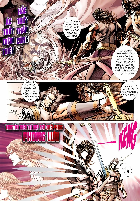 Thần Châu Kỳ Hiệp chap 32 – End Trang 14 - Mangak.info