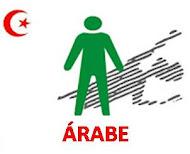 Blog AFAPREDESA en Árabe