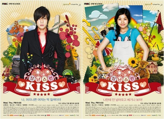 Foto Naughty Kiss Drama Korea Terbaru 2014