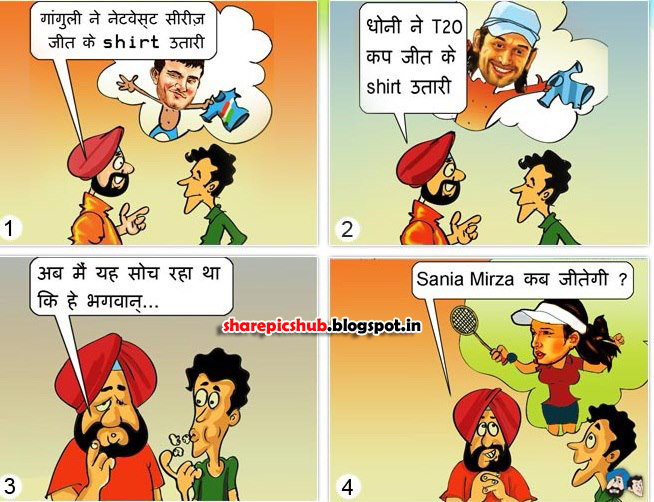 Navjot Singh Sidhu Jokes in Hindi | Latest Jokes By Navjot Singh Sidhu ...