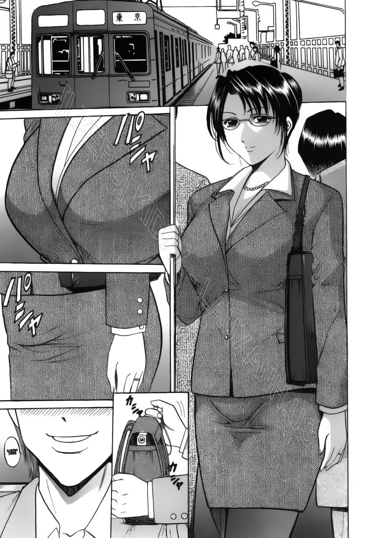 Hình ảnh hentailxers.blogspot.com021 in Truyện tranh sex cô giáo nứng lồn