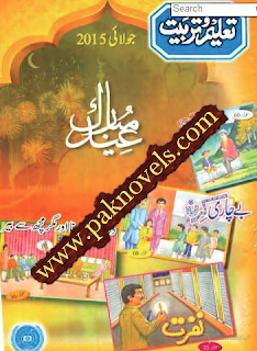 PDF Monthly Taleem O Tarbiyat July 2015
