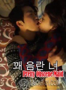 [18+] Pretty Obscene Maid (2016) HD