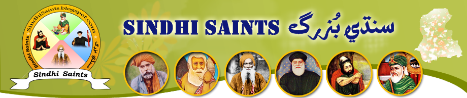 Welcome To Sindhi Saints
