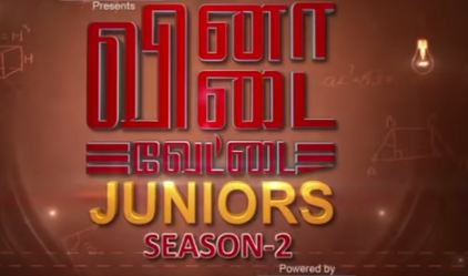 Watch Vina Vidai Vettai Special Show 28th February 2016 Puthuyugam TV 28-02-2016 Full Program Show Youtube HD Watch Online Free Download