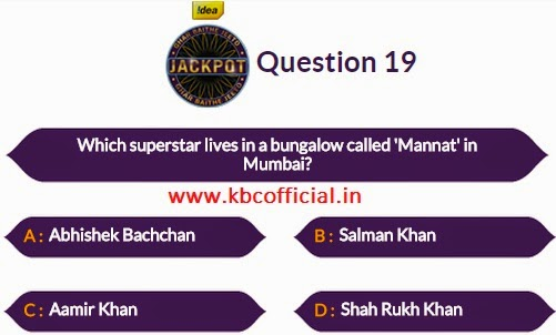 Ghar Baithe Jeeto Jackpot Question No 19 - Episode no 14 Dated 9th September 2014 - KBC GBJJ