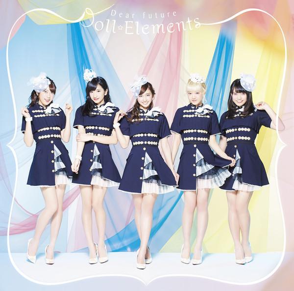 [Single] Doll☆Elements – Dear future (2016.04.13/MP3/RAR)