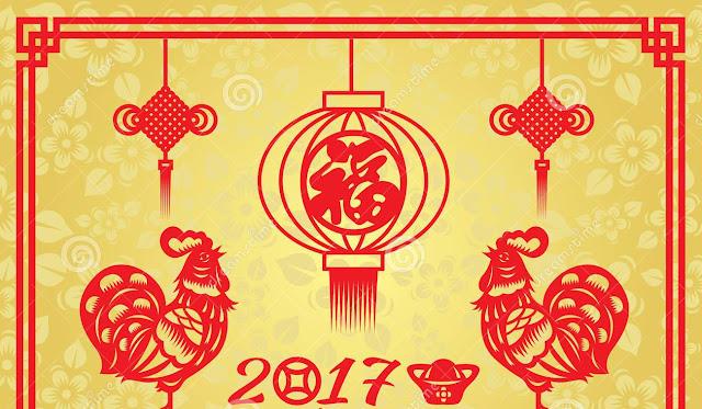 Новый год 2017 китайский когда