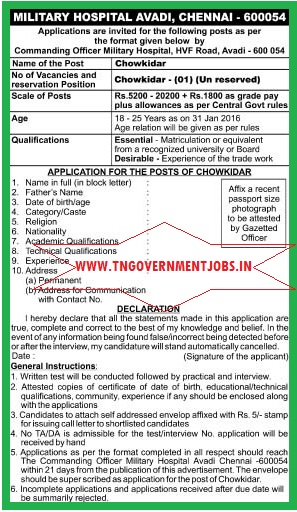 Application invited for Chowkidar Post in Military Hospital Avadi Chennai