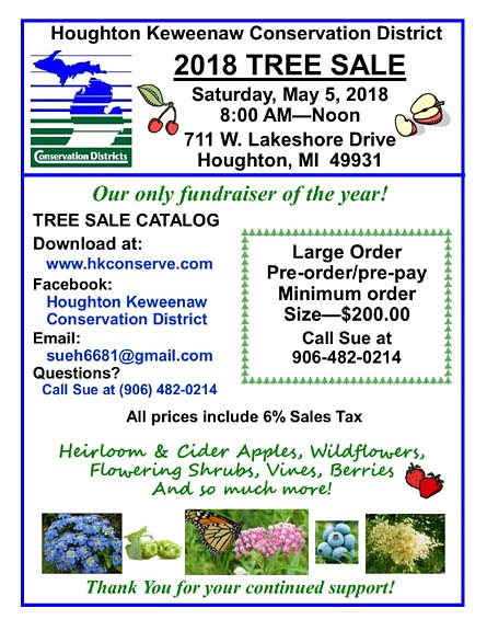 HKCD 2018 Tree Sale is May 5