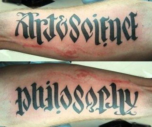 Τατουάζ: κάποια είναι ωραία και κάποια