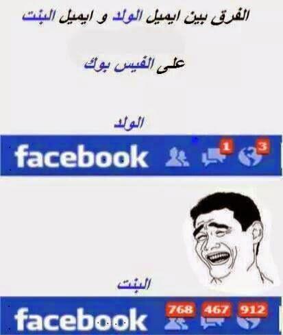 بوستات فيس بوك مصورة جديدة 2014