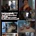 Jadwal Pendidikan dan Pelatihan Bekam Bulan November 2012