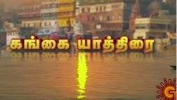 Watch Gangai Yathirai  22-10-2014 Sun Tv Deepavali Special Full Program Show Youtube 22nd October 2014 Sun Tv Diwali Special Program HD Watch Online Free Download