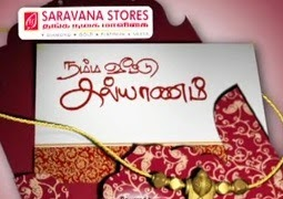 Namma Veetu Kalyanam 29-11-2014| Vijay TV Wedding Video
