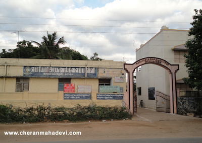PERIYAR Goverment Higher Secondary School