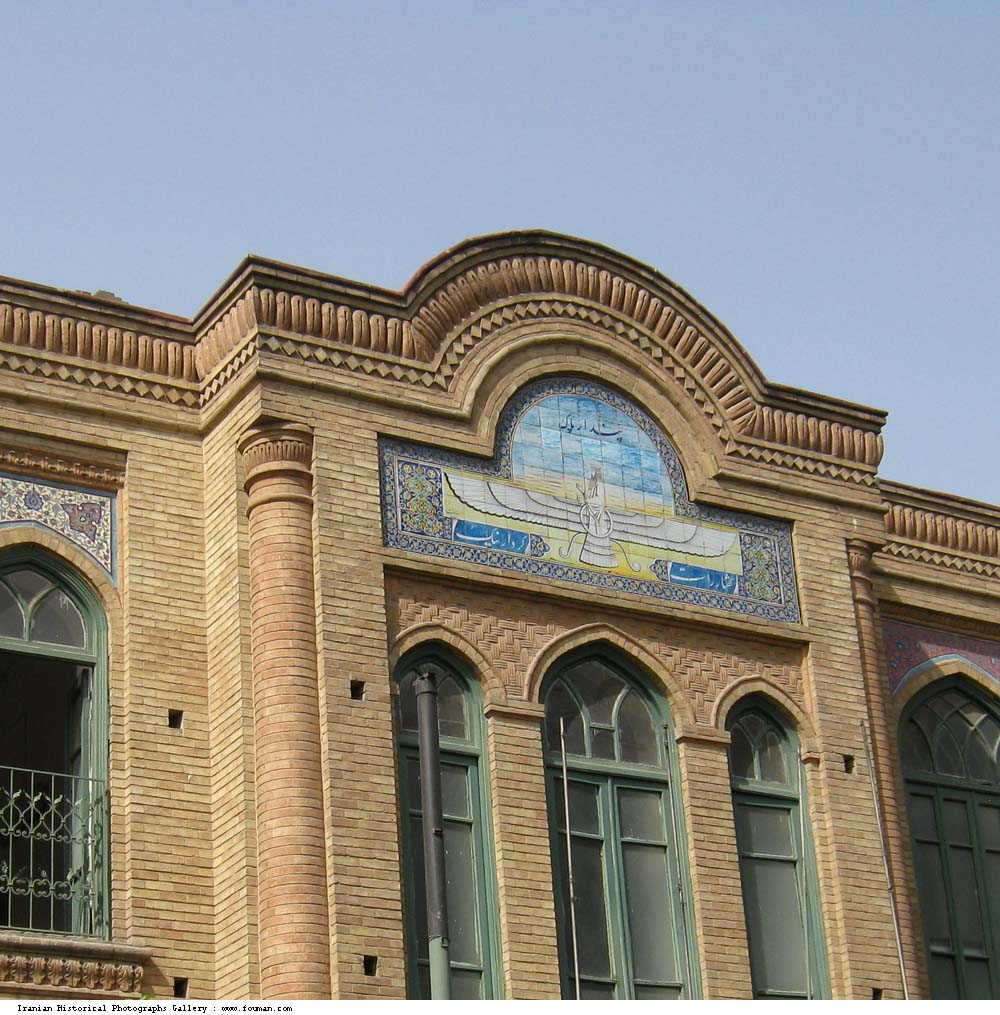 Historical Iranian Sites And People Farvahar