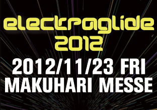 エレグラ, Electraglide, 2012, Squarepusher, Flying Lotus, Four Tet
