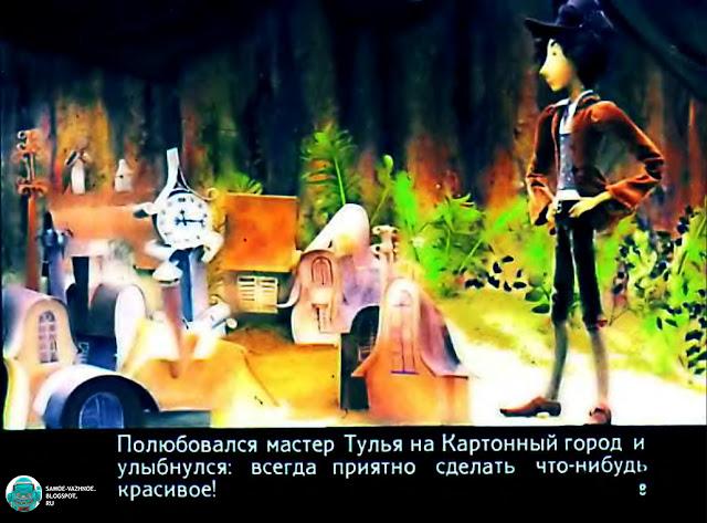 Диафильмы СССР