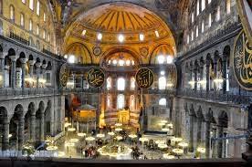 El Museo de Santa Sofia