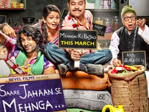Watch Saare Jahaan Se Mehnga (2013) Hindi Movie Online