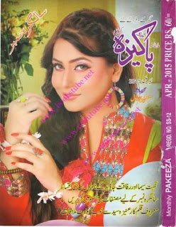 Pakeeza Digest April 2015 Read Online