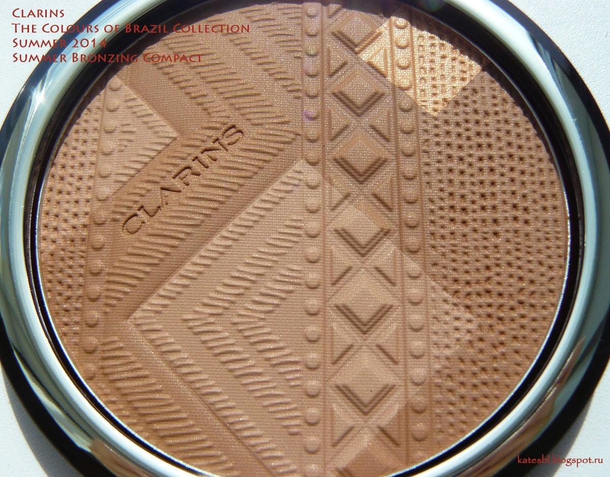 Clarins Summer Bronzing Compact