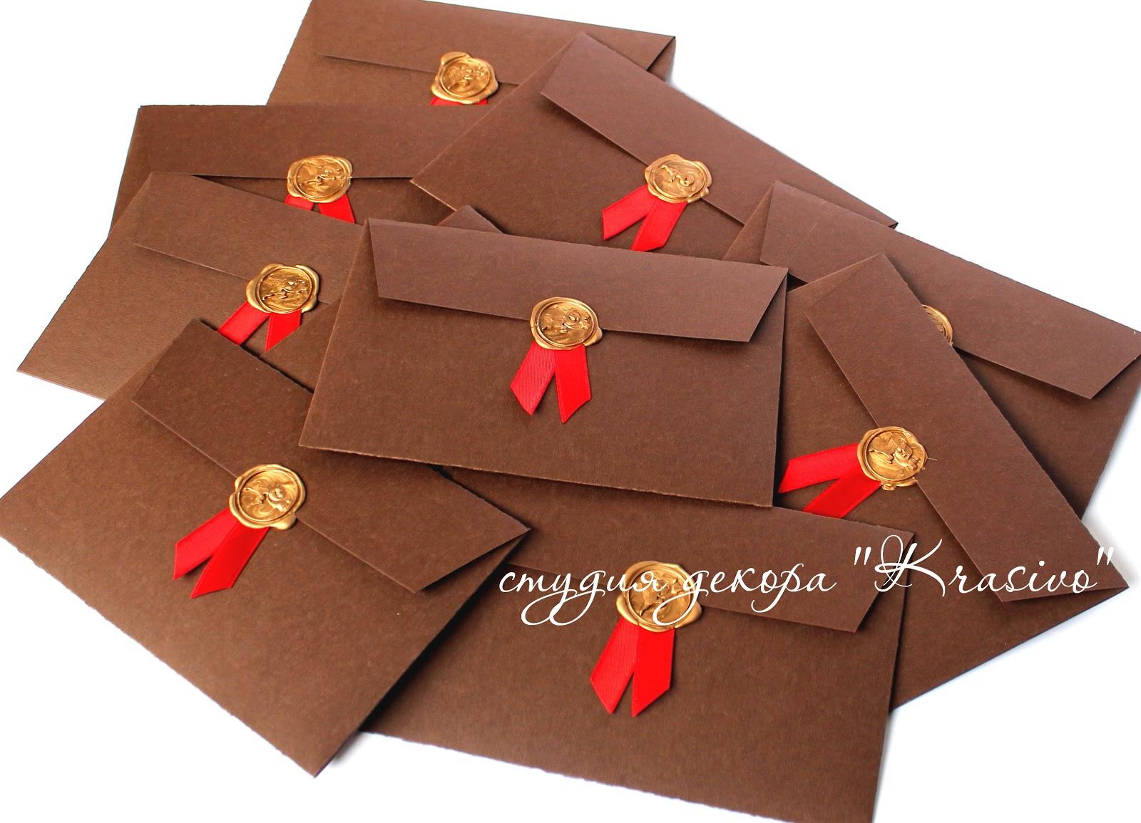Упаковка подарков для карт 288