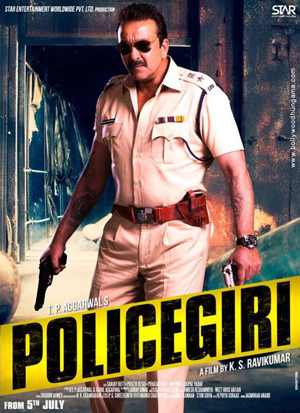 Watch Policegiri 2013 full movie online