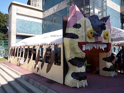 奈良芸術短期大学の学園祭「紫苑祭」ネコバス