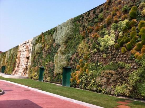 El jard n vertical m s grande del mundo crece en un centro - El jardin vertical ...