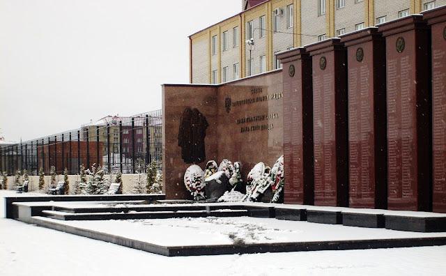 Мемориал Вечного огня около МВД Ингушетии в Магасе