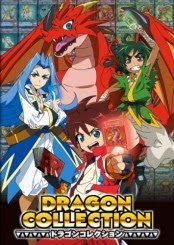Dragon Collection 12
