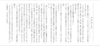 [二宮酒匂] ジンニスタン 第01巻