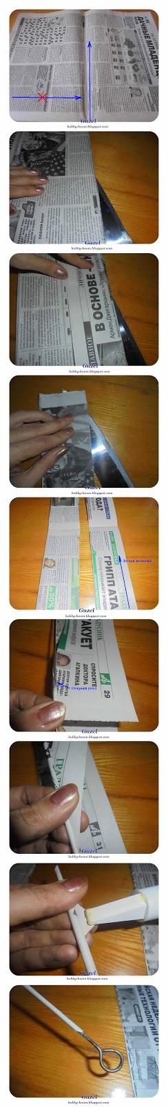 как сделать трубочки из газет