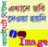 ::কানাইঘাট সাতবাঁক ইউপি স্বেচ্ছাসেবক দলের ৫১ সদস্য বিশিষ্ট কমিটি গঠন::
