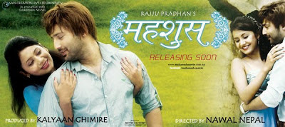 Mahasush New Nepali Movie