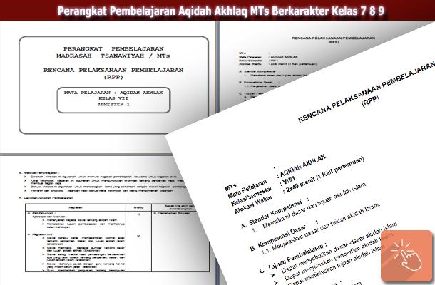 Perangkat Pembelajaran Aqidah Akhlaq MTs Berkarakter Kelas 7 8 9