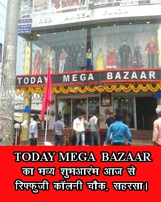 TODAY MEGA BAZAAR