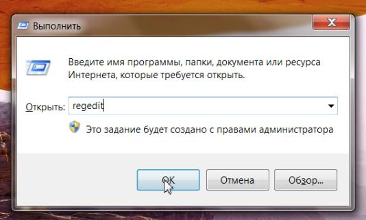 Как узнать свою видеокарту на Windows 7. И так чтобы узнать свою видеокарту
